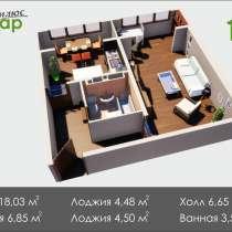 Продаю квартиру в жилом комплексе кок жар плюс по акции, в г.Бишкек