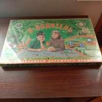 Продается детская настольная игра, в Туле