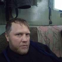 Анатолий, 38 лет, хочет познакомиться – Хочу любить достойную и быть любимым, в Магадане