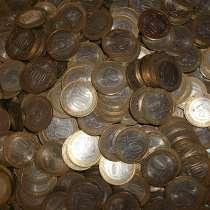 Продам юбилейные монеты биметалл и ГВС, в Москве