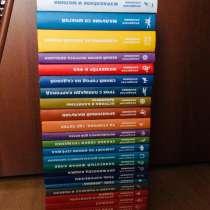 В. Крапивин 24 книги, в Екатеринбурге