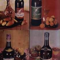 Открытки - Продинторг вина 1970 год, в Санкт-Петербурге
