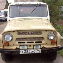 УАЗ 3151, 1995 года, в Челябинске