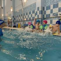 Детская школа плавания Океаника ТропаревоЗанятия по плаванию, в Москве