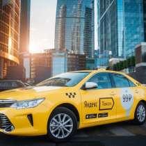 Водители Яндекс Такси, в г.Ереван