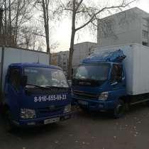 Грузоперевозки, переезды до 5 тонн, в Мичуринске