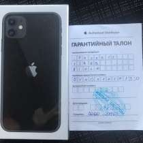 New iphone 11. 128 gb. not repaired. personal meeting, в г.Минск