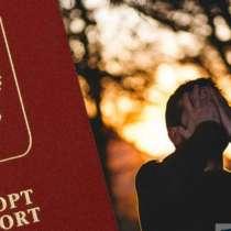 Утеряны документы на имя Кенджеева Акбара ! Просим вернуть, в г.Бишкек