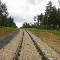 Ремонт, строительство, железных дорог, в Красноярске