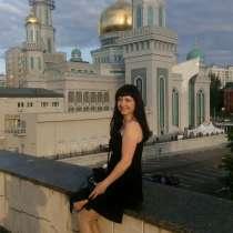 Обучаю людей зарабатывать, приглашаю к сотрудничеству, в Иркутске