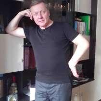 Владимир, 51 год, хочет пообщаться, в Верхней Пышмы