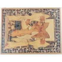 3D wood mosaic 2 – Edgar Ghulyan, в г.Луганск