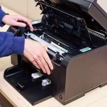 Диагностика принтера hp, в Красногорске