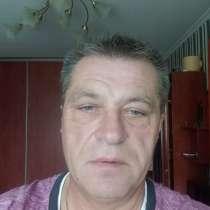 Анатолий, 51 год, хочет познакомиться, в г.Минск