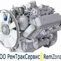 Ремонт ямз-236 в Минске, в г.Витебск