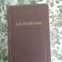 Продам книги, в Волгограде