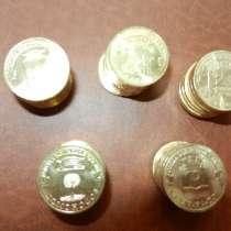 Монеты 10руб гвс комплект 9шт 2015г, в Москве