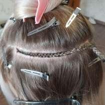 Голливудское наращивание волос, в Серпухове