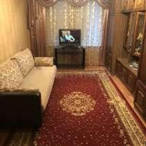 Сдается отличная 2-ая квартира на Поречной улице 9, в Москве