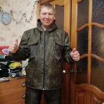Дмитрий, 46 лет, хочет пообщаться, в Волгодонске