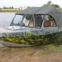 Лодка алюминиевая Ерш 45, в Самаре