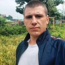 Serhii, 26 лет, хочет познакомиться – Хочу хорошенькую девушку, в г.Вроцлав