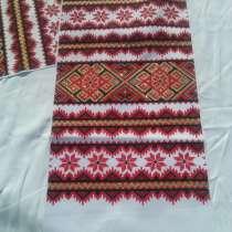 Свадебный рушник, в г.Запорожье