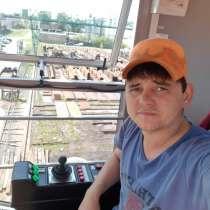 """Дмитрий, 28 лет, хочет пообщаться – Жду """"ту самую"""", в Энгельсе"""