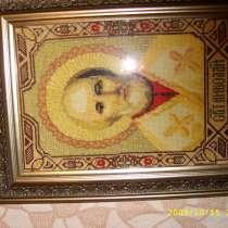 Икона Николай Чудотворец, в Челябинске