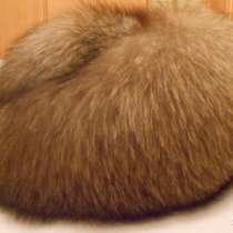 Продам шапку из чернобурки, в Новосибирске