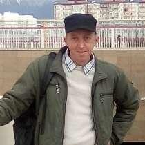 Сергей, 36 лет, хочет познакомиться – Ищу женщину, настоящую, в Краснодаре