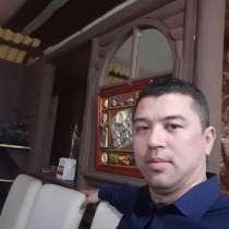 Улугбек, 32 года, хочет познакомиться – Ишу девушку с доброе сецом, в г.Ташкент