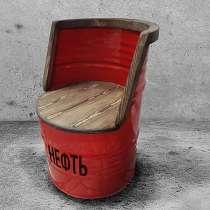 Кресло бочка, в Москве