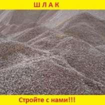 Щебень известняковая, щебень гранитный, в Нижнем Новгороде