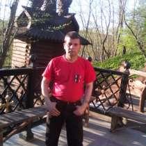 Александр, 46 лет, хочет познакомиться – Александр, 46 лет, хочет познакомиться, в г.Минск