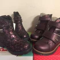 Ботинки новые, в Москве