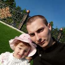 Владимир, 26 лет, хочет пообщаться, в г.Павлодар