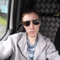 Андрей, 23 года, хочет пообщаться – Привет ищу жену, в Екатеринбурге