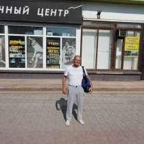 Вячеслав, 72 года, хочет познакомиться – Ищу жену!, в г.Daettlikon