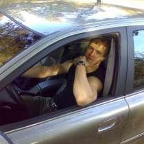 Сергей, 32 года, хочет пообщаться, в г.Минск