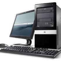 Рабочий компьютер вместо старого сломанного, в Омске