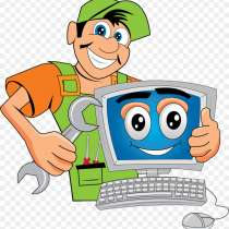 Компьютерный мастер, настройка вашего ПК, в Нижнем Новгороде