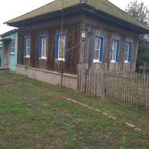 Продаю дом имеется сад огород дом находится в центре села, в Волгограде
