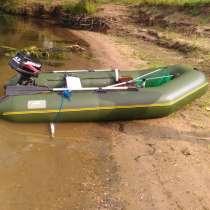 Лодка+мотор, в Егорьевске
