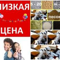 Дрова, перегной, щебень, песок, чернозем и другое, в Челябинске
