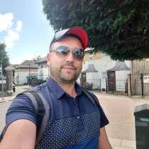 Сиргей, 39 лет, хочет пообщаться, в г.Лондон