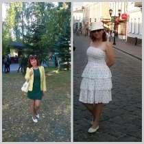 Галина, 46 лет, хочет познакомиться, в г.Минск