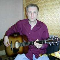 Станислав, 51 год, хочет пообщаться, в Иванове