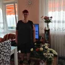 Я Ольга из Дрездена, в г.Дрезден