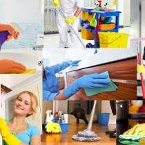 Уборка квартир, офисов, помещений после ремонта, в Ростове-на-Дону